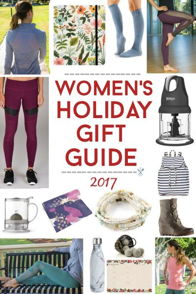 2017 Women's Holiday Gift Guide